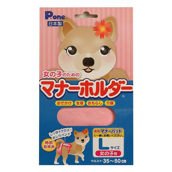 Пояс штанишки Daiichi Eizai гигиеничсекие для туалета