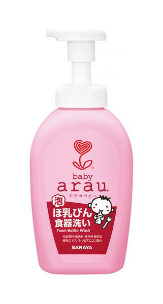 Средство для мытья детской посуды Saraya Arau Baby Bottle Wash 500 мл