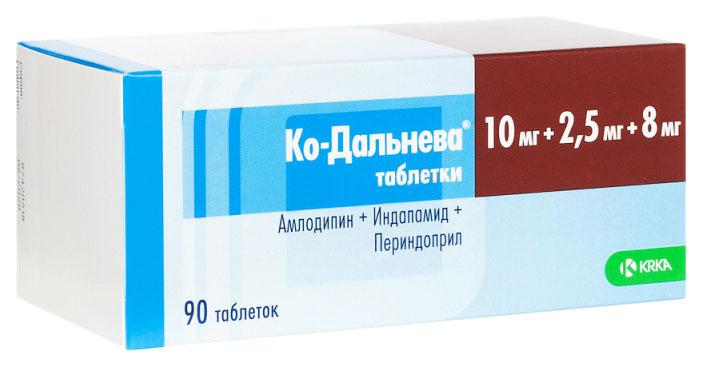Ко Дальнева таблетки 10 мг+2,5 мг+8
