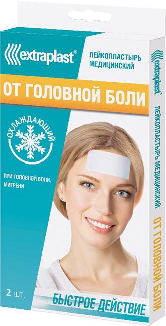 Пластырь Extraplast охлаждающий от головной боли 2 шт.