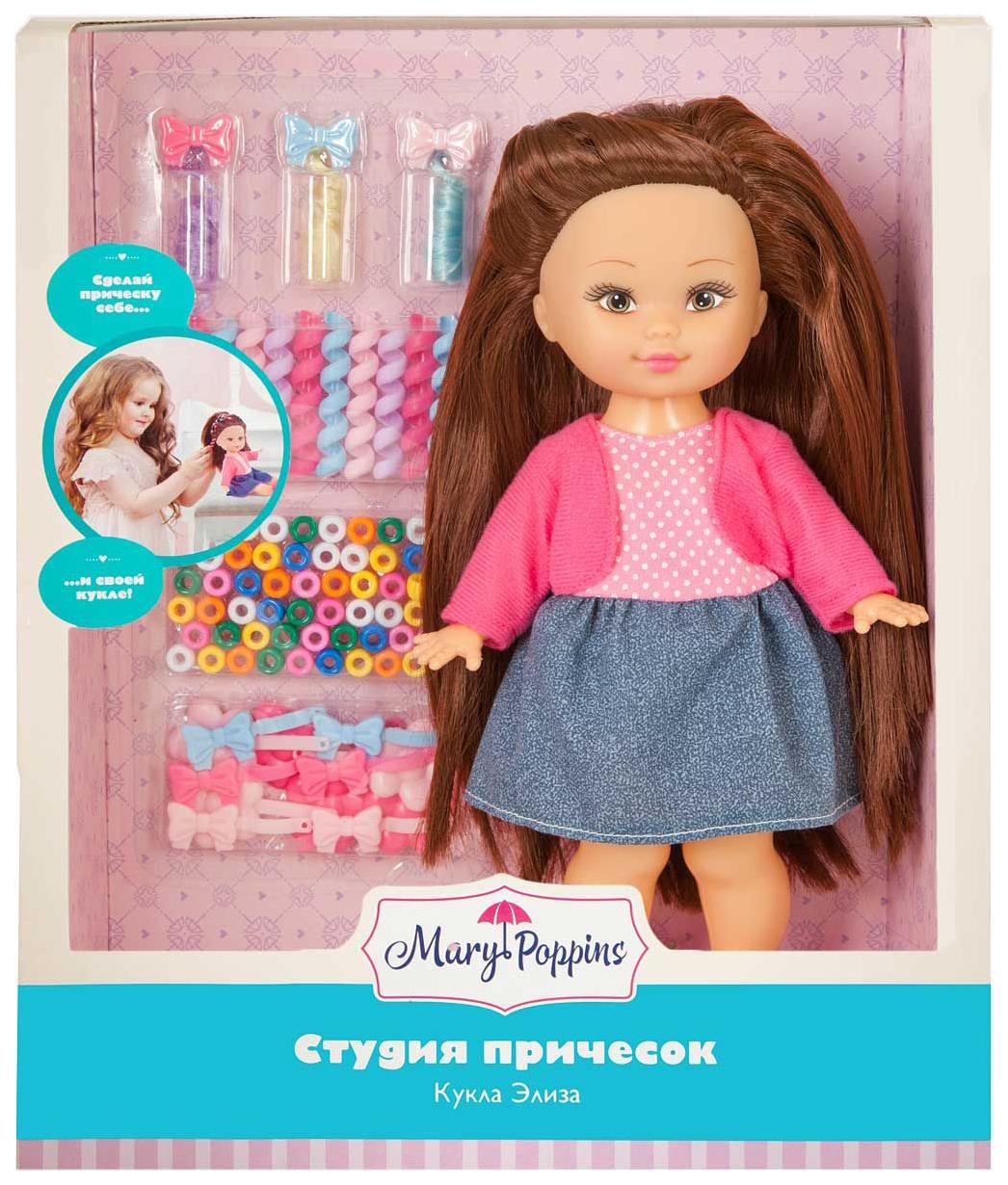 Кукла Mary Poppins Элиза студия причесок 451217