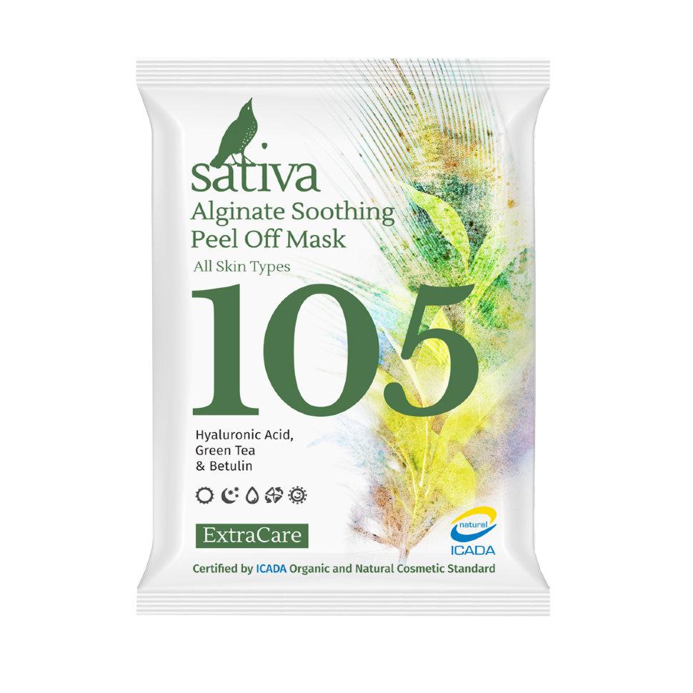 Маска альгинатная Sativa №105 успокаивающая 15г
