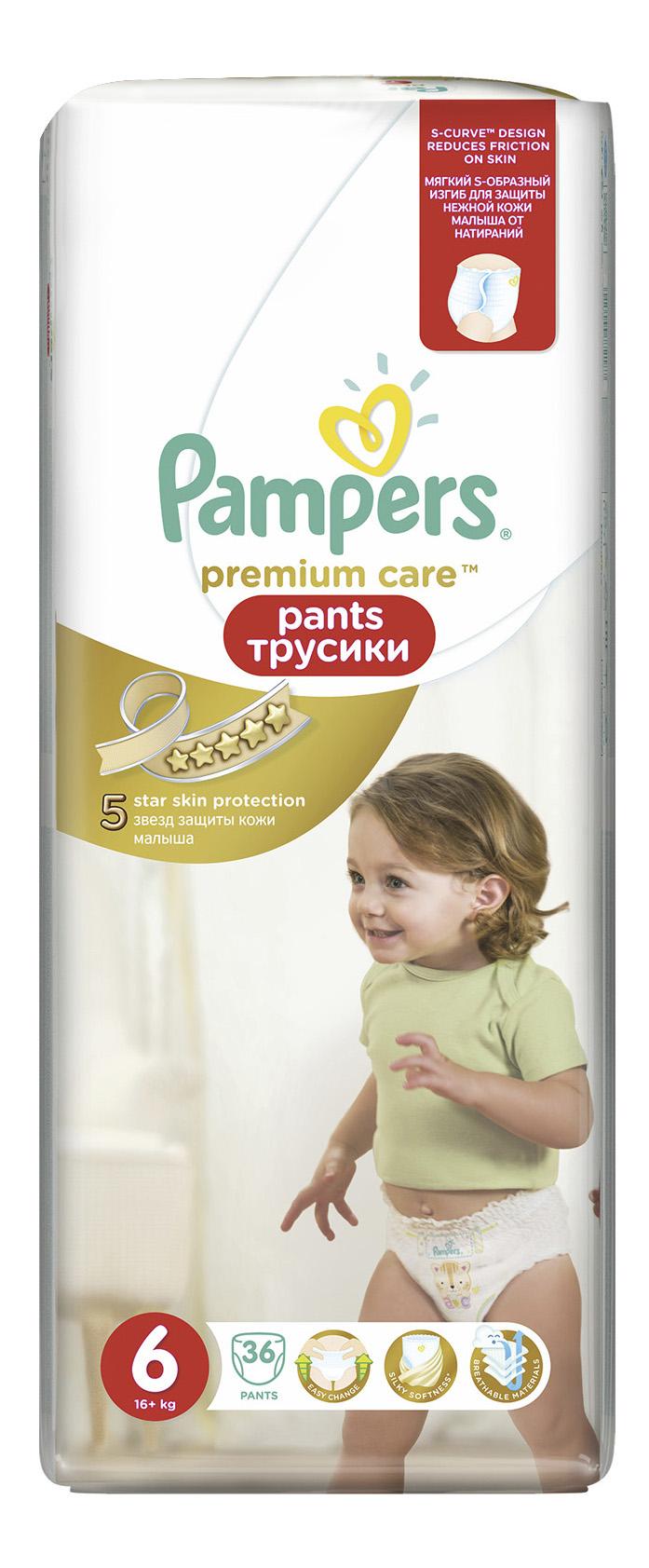 Подгузники-трусики Pampers Premium Care Pants 6 (15 кг+), 36 шт.