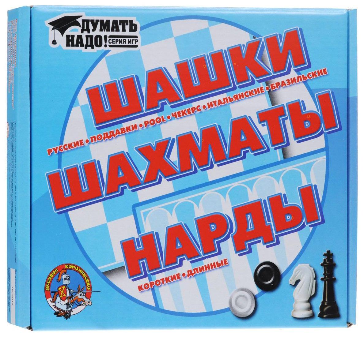Настольная игра Десятое королевство «Шашки, шахматы, нарды»