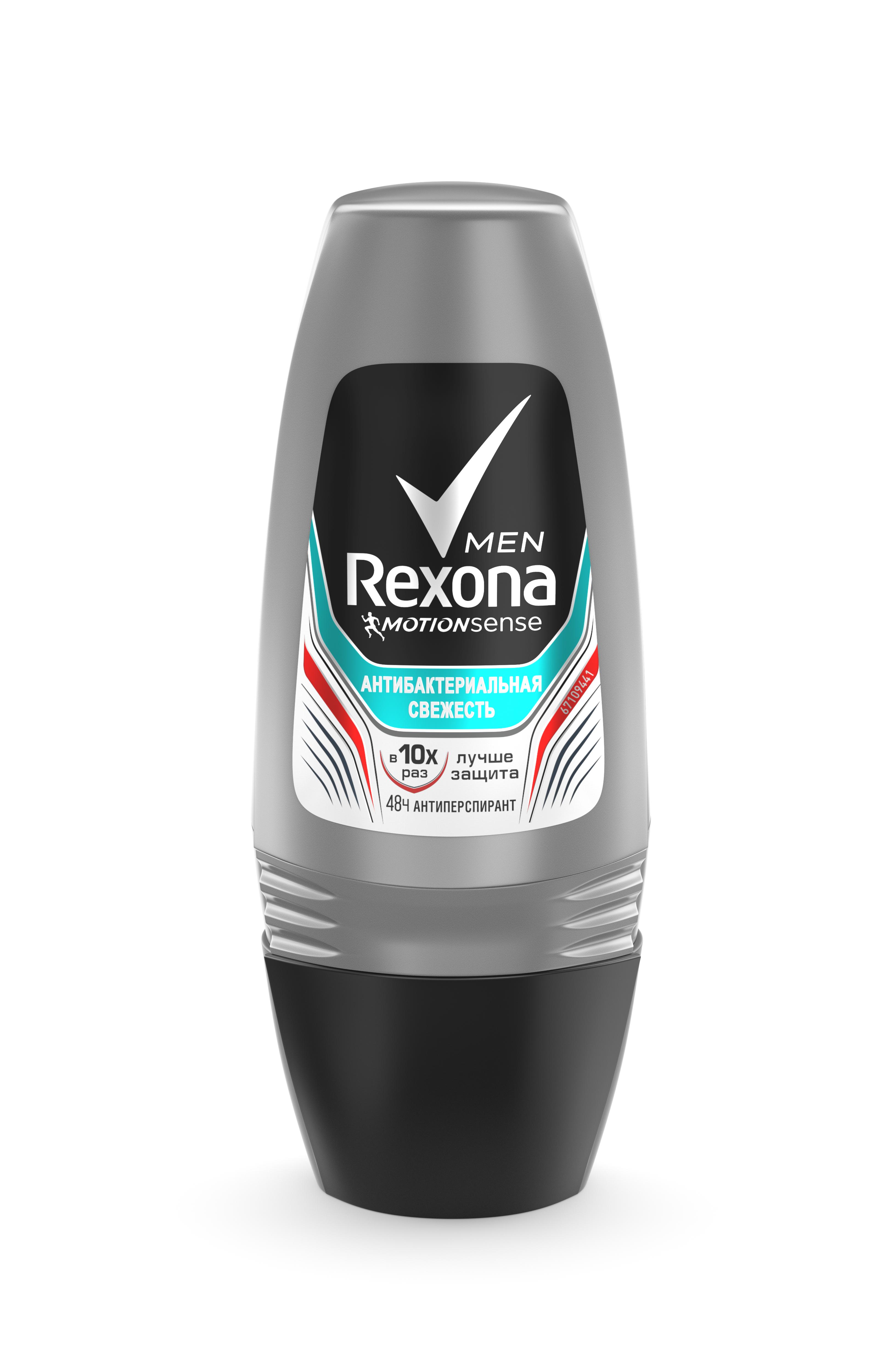 Антиперспирант Rexona Антибактериальная свежесть 50 мл фото