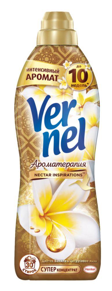 Ополаскиватель для белья Vernel ароматерапия ваниль