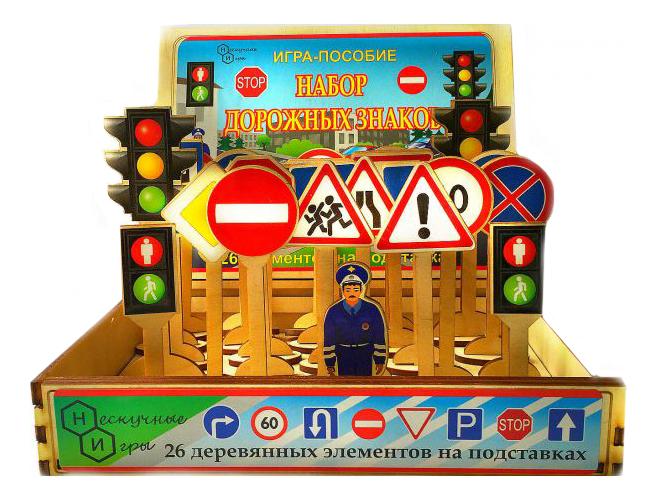 Набор дорожных знаков Бэмби, 26 шт. Дорожные знаки