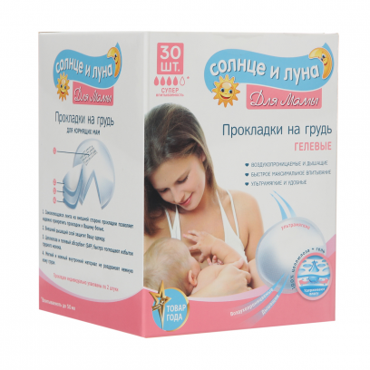 Купить Солнце и луна 30 шт., Прокладки для груди Aura Солнце и луна 30 шт., ASUS