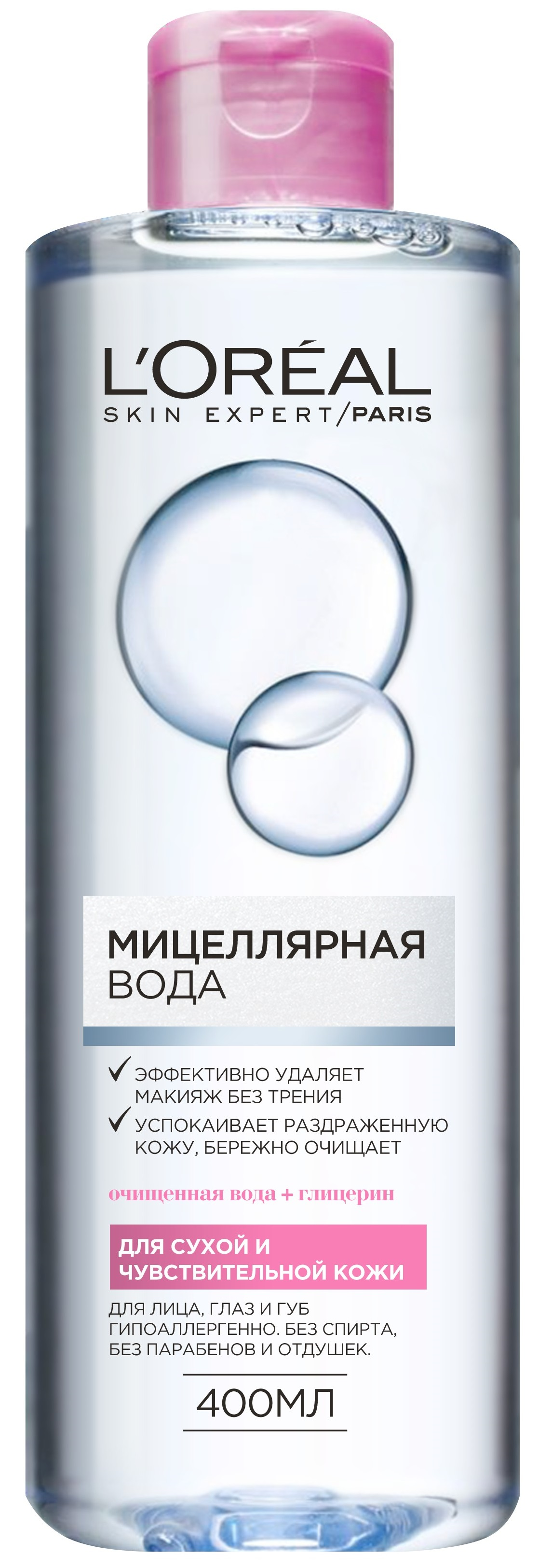 Мицеллярная вода L\'Oreal Paris для сухой и чувствительной кожи 400мл