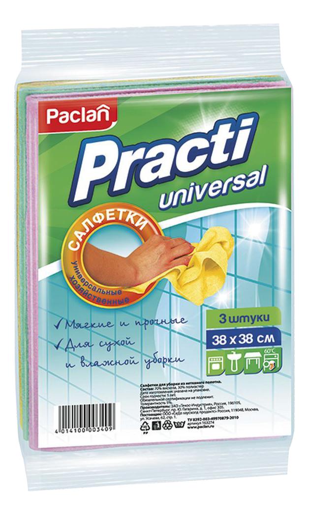 Салфетка для уборки Paclan Practi Универсальная 38x38 см 3 шт