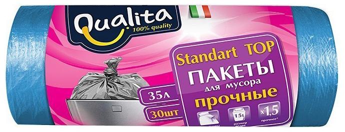 Мешки для мусора Qualita 35л 30шт