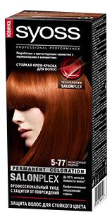 Краска для волос Syoss 5-77 Насыщенный медный 115 мл