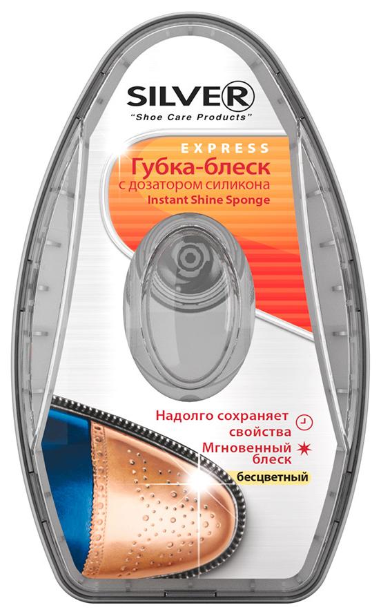 Губка для обуви Silver с дозатором силикона