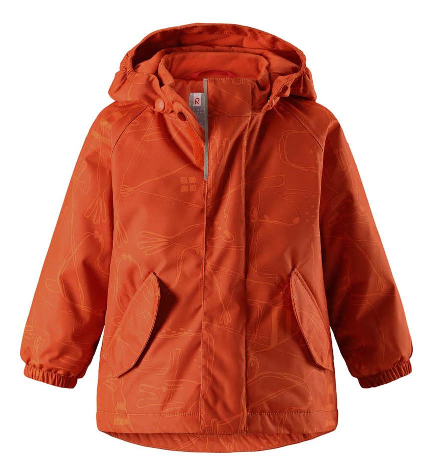 данным картинки одежды курток касается