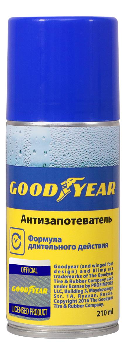 Антизапотеватель для стекол GOODYEAR 210мл GY000709