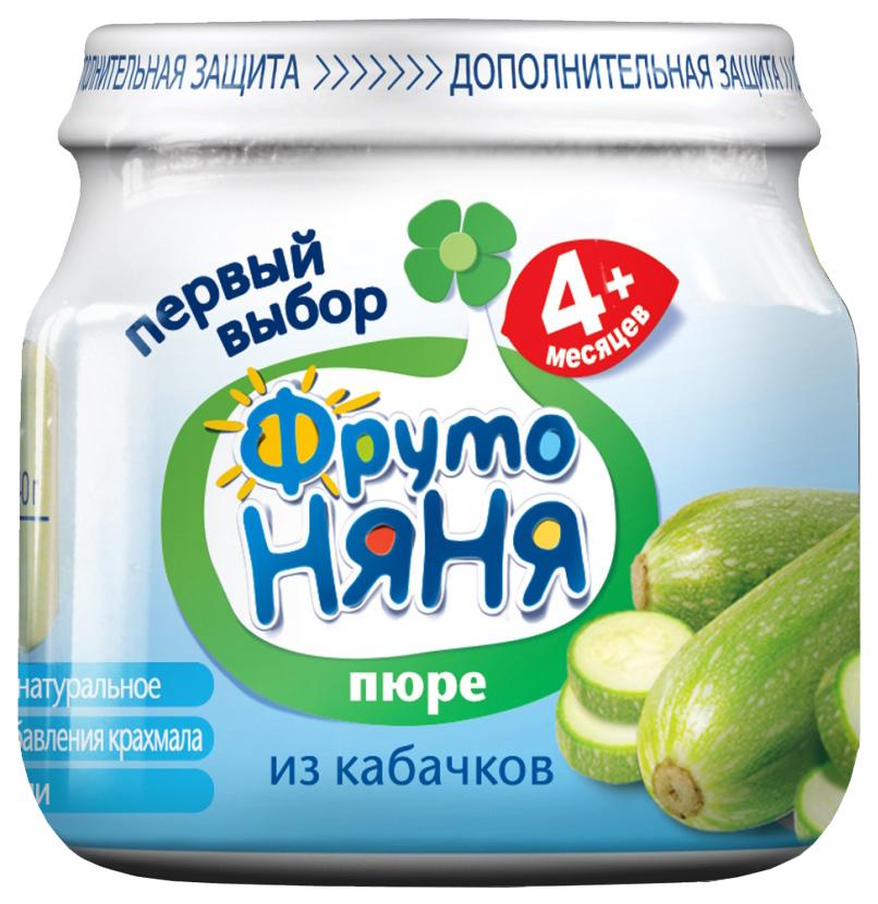 Купить Из кабачков 80 г, Пюре овощное ФрутоНяня Из кабачков с 4 месяцев 80 гр, Овощное пюре