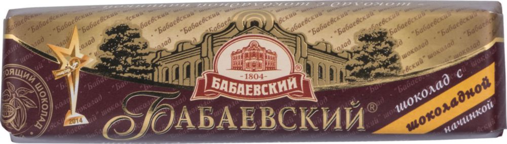 Шоколад темный Бабаевский с шоколадной начинкой 50 г фото