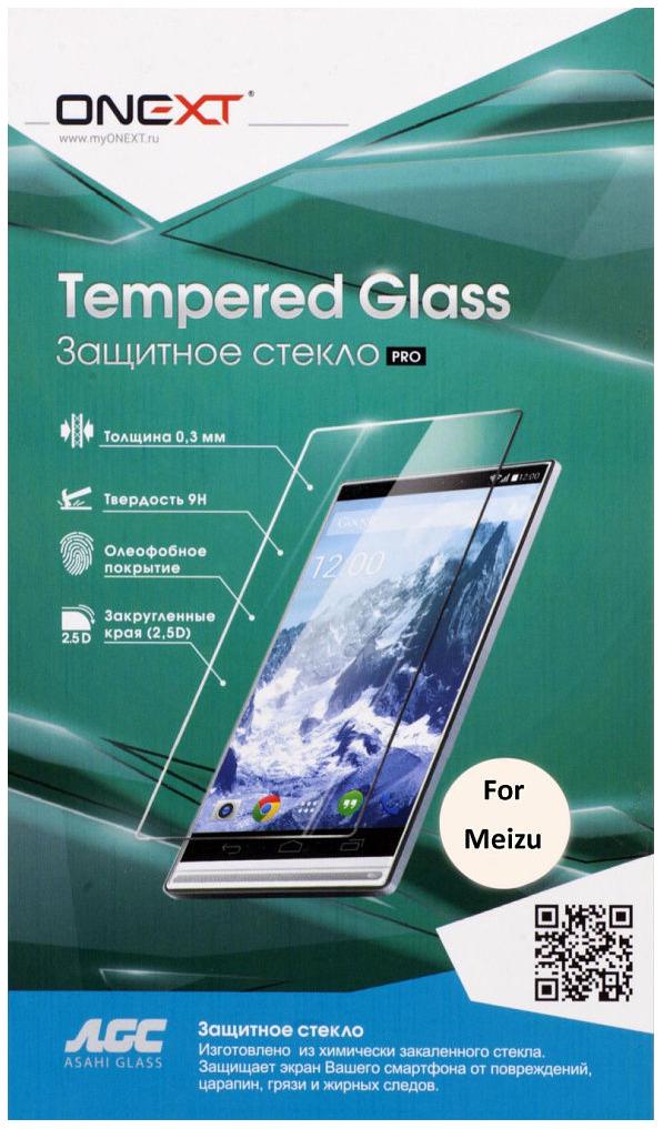 Защитное стекло ONEXT для Meizu M3S mini