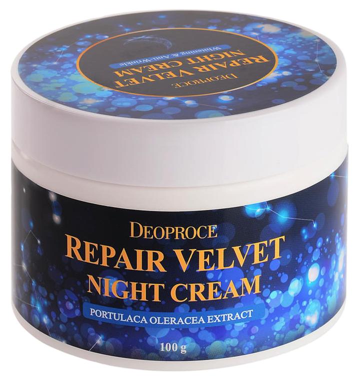 Крем для лица Deoproce Moisture Repair Velvet Night