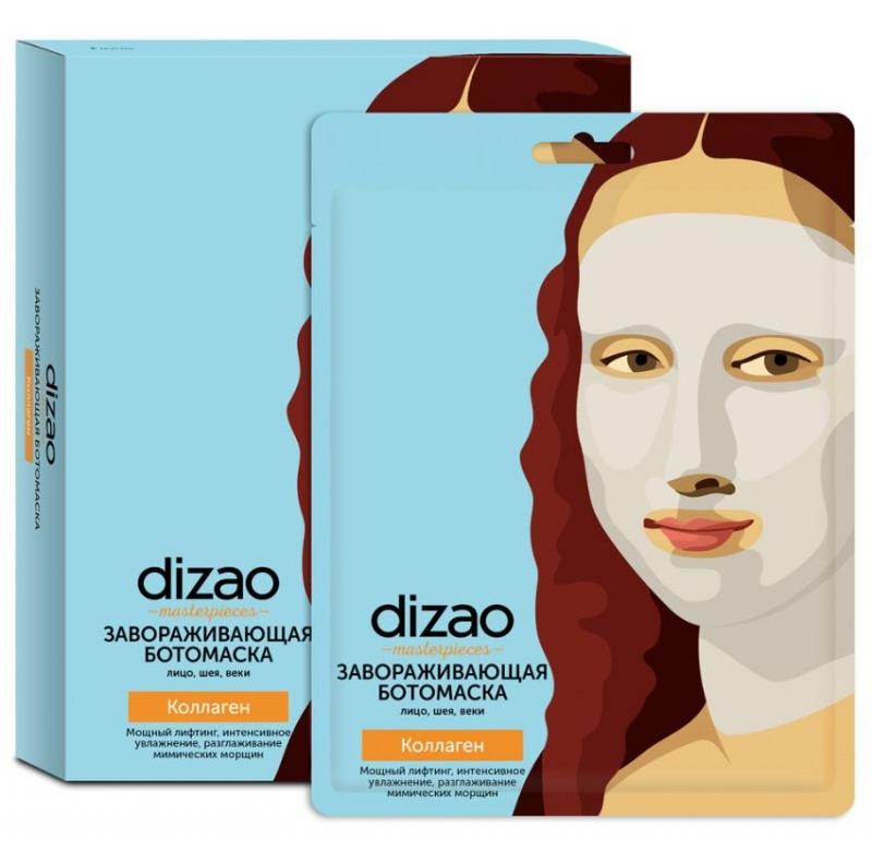 Маска для лица DIZAO Завораживающая ботомаска с коллагеном 5 шт