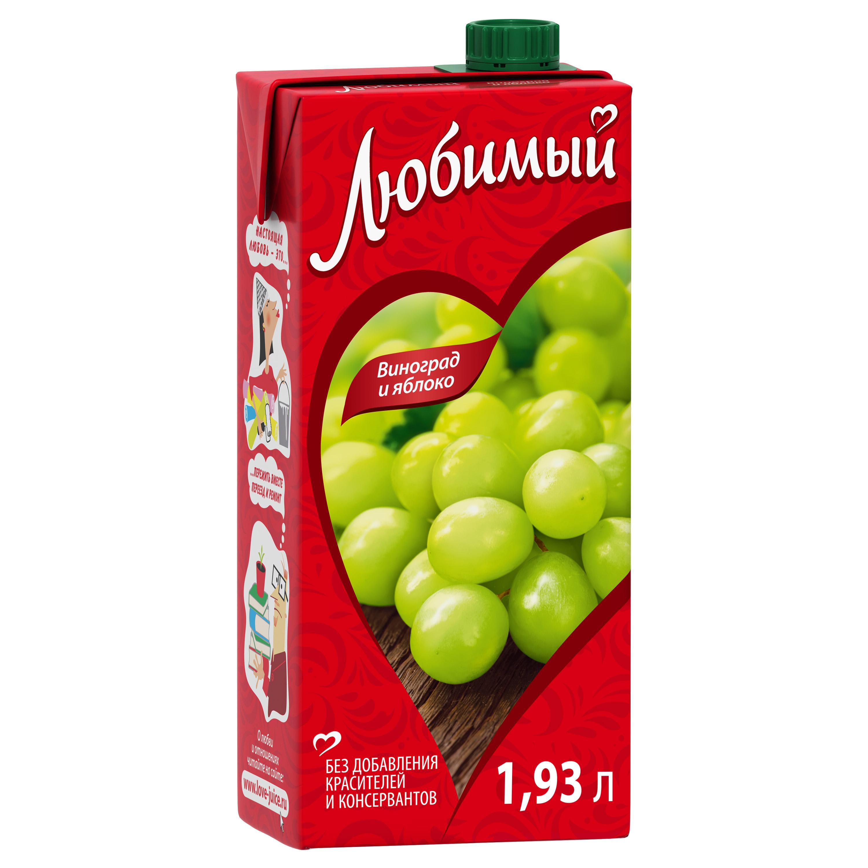 Нектар Любимый виноград яблоко 1.93л фото
