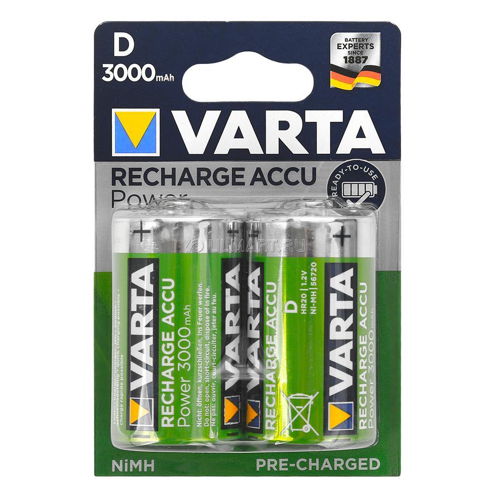 Аккумуляторная батарея Varta D R2U 2 шт