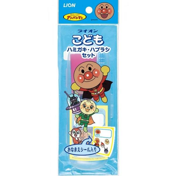 Дорожный набор детская зубная щетка и паста LION Anpanman