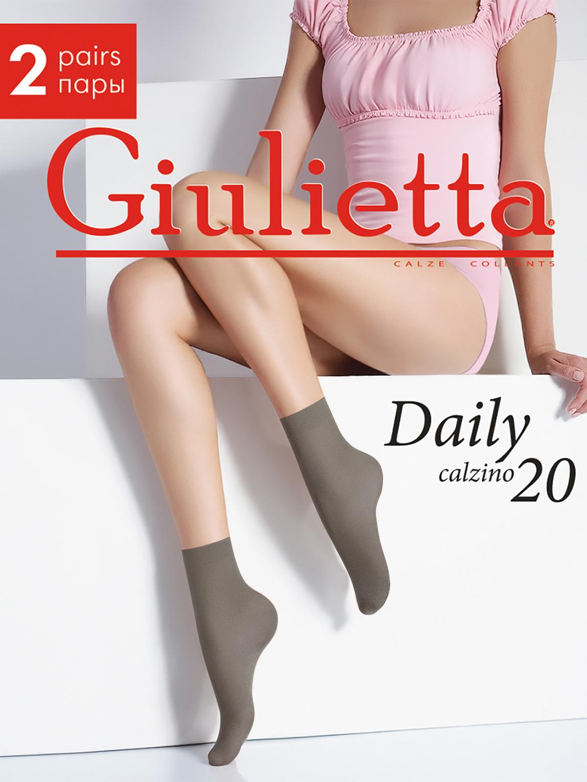 Носки женские Giulietta черные UNI