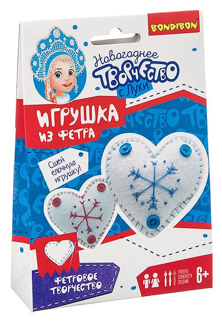 Набор для творчества BONDIBON. Ёлочные игрушки из фетра своими руками. Сердечки.