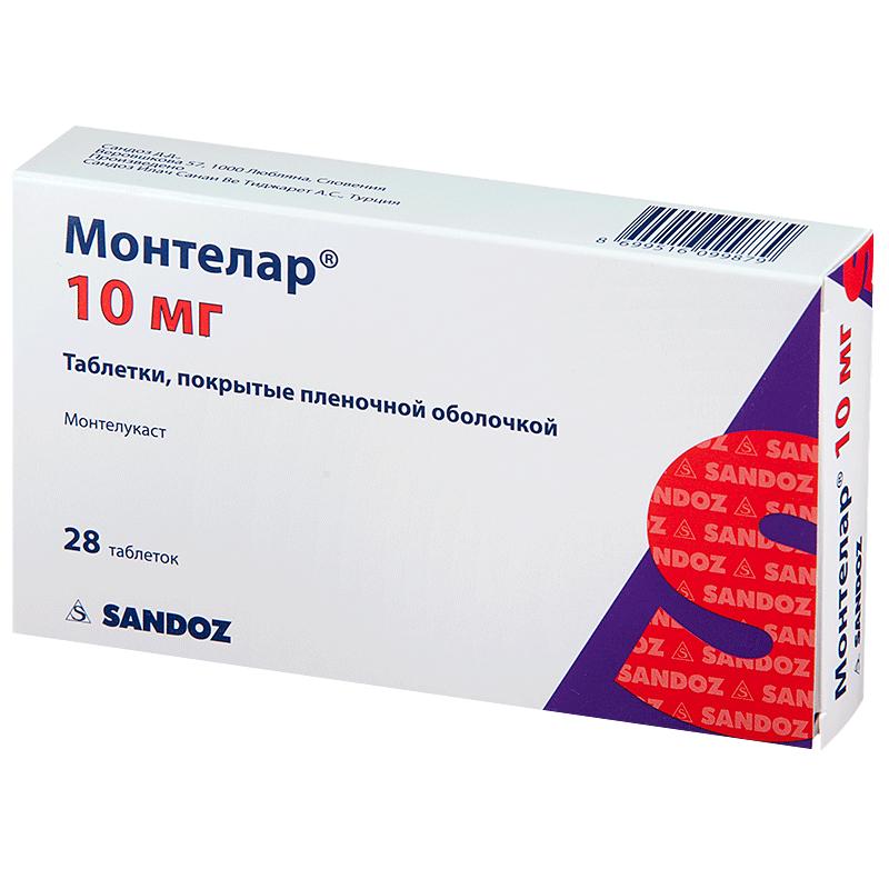 Монтелар таблетки 10 мг 28 шт.