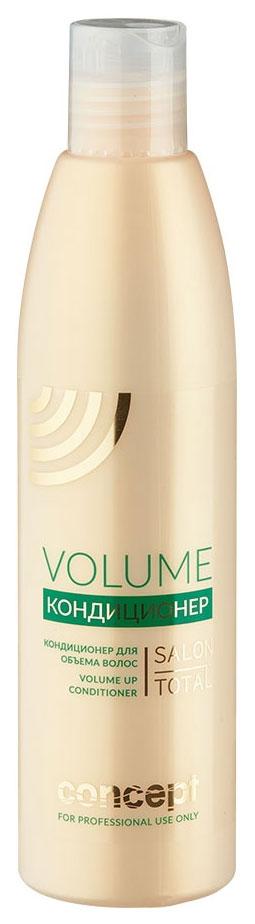 Кондиционер для волос Concept Salon Total Volume Up 300 мл