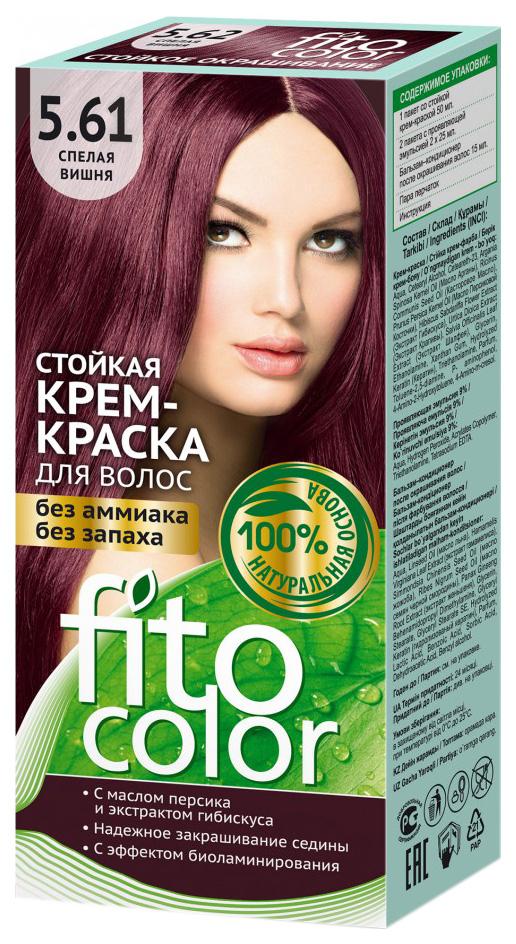 Купить Краска для волос Фитокосметик FitoColor 5.61 Спелая вишня 115 мл