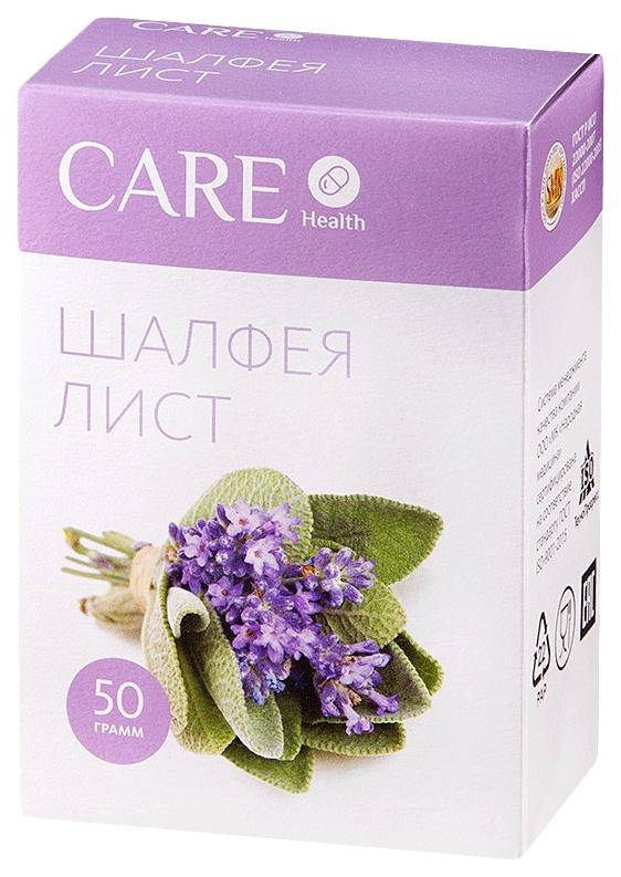 Шалфей листья Care Health коробка 50 г