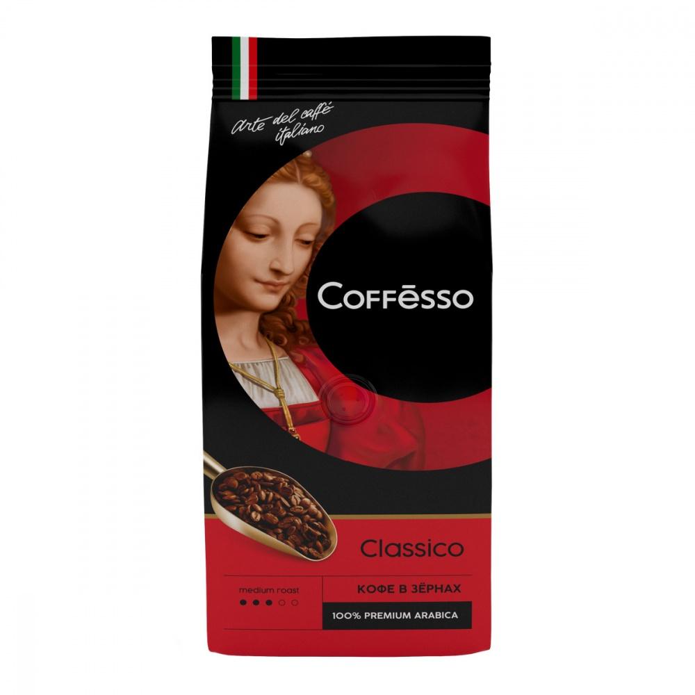 Кофе Coffesso Classico в зернах 250 г фото