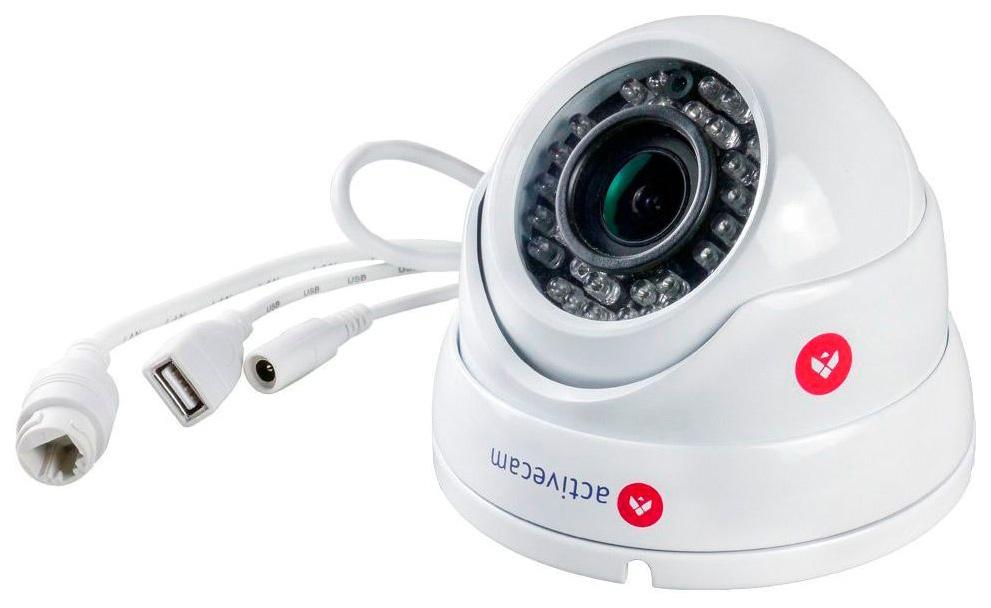 Видеокамера IP ActiveCam AC-D8123ZIR3 Белый.