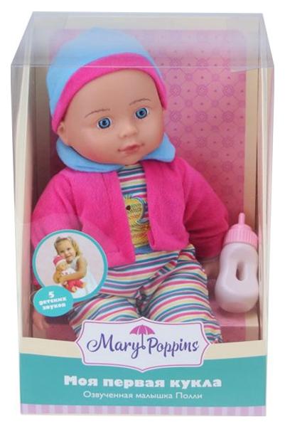 Интерактивная кукла Mary Poppins Полли 451260