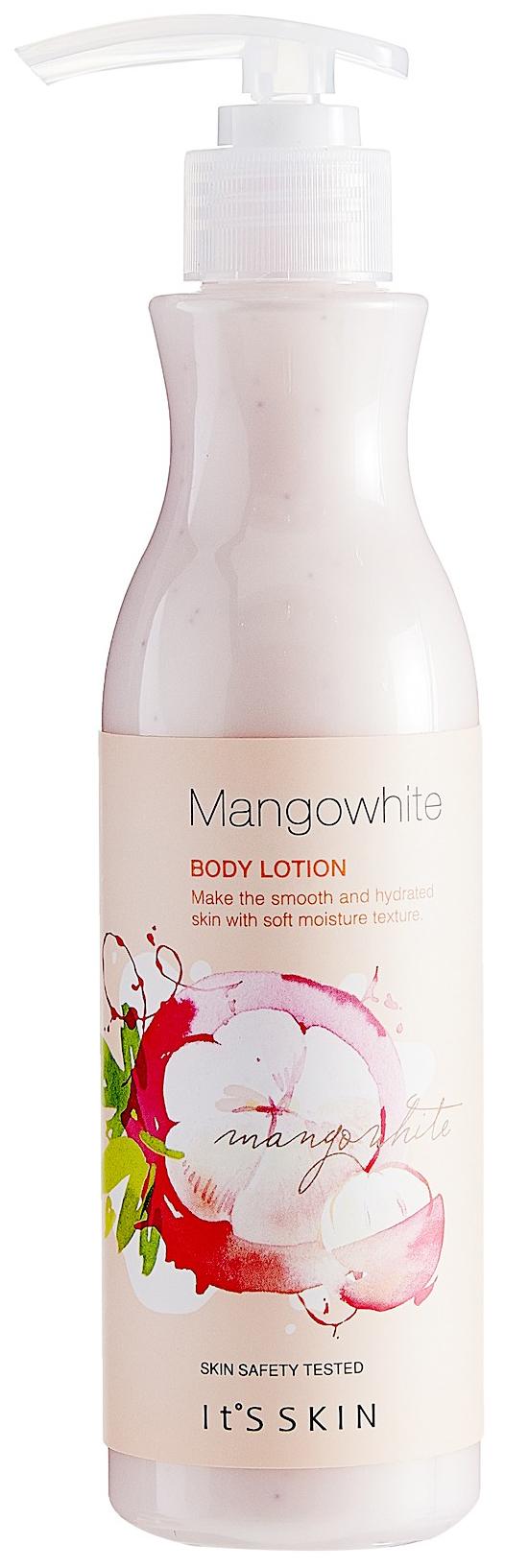 Лосьон для тела It's Skin Mangowhite 250 мл