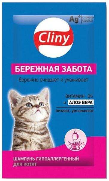 Шампунь для котят Cliny Бережная забота, алоэ вера и пророщенная пшеница, 10 мл