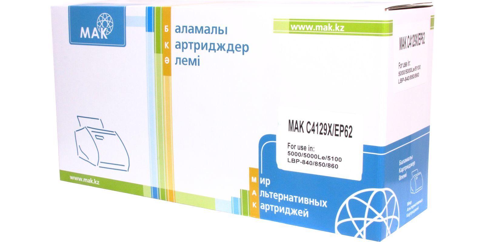 Картридж лазерный MAK© №29X C4129X/EP-62 black 10000 стр для HP