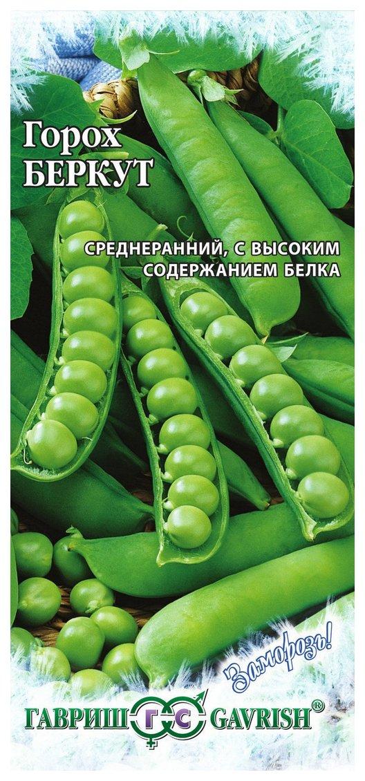 Семена Горох Беркут, 100 г Гавриш