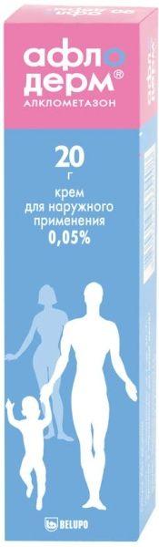 Афлодерм крем 0,05 % 20 г