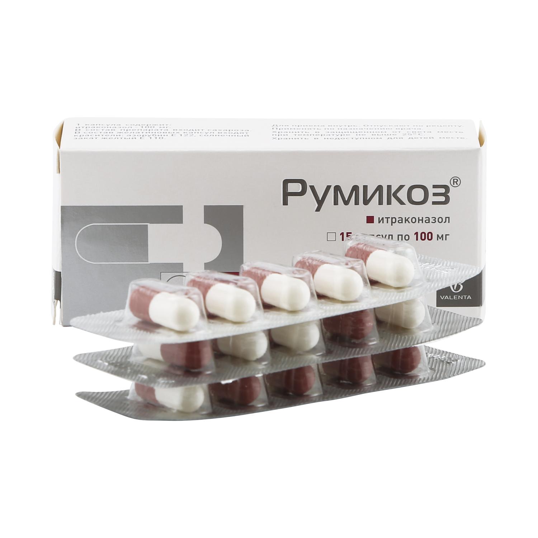 Румикоз капсулы 100 мг 15 шт.