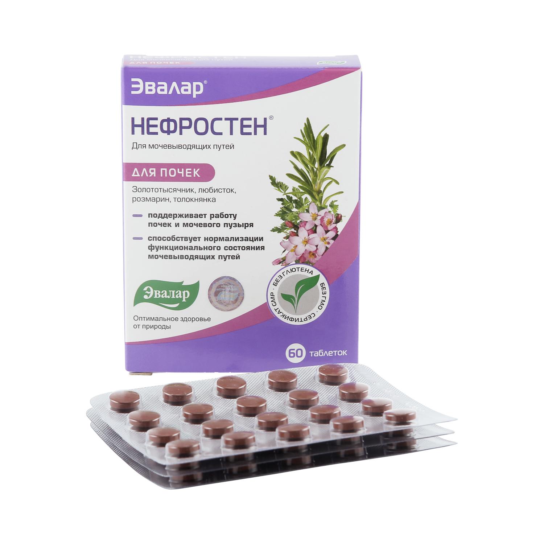 Нефростен таблетки, покрытые оболочкой 0,25 г 60 шт.