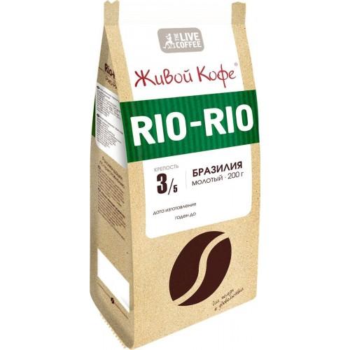 Кофе молотый Живой Кофе Рио-Рио 200 г фото