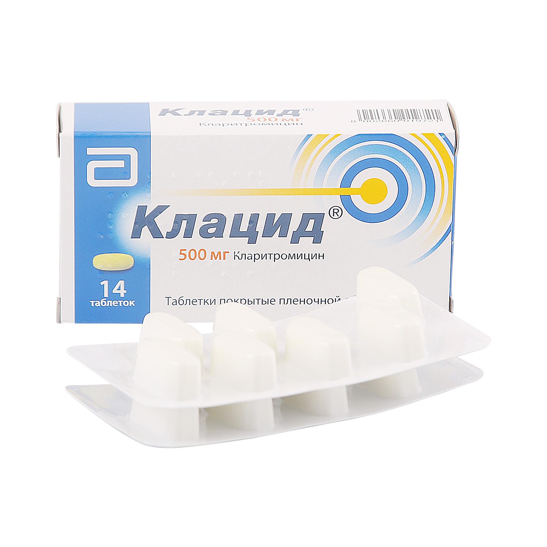 Клацид таблетки 500 мг 14 шт.