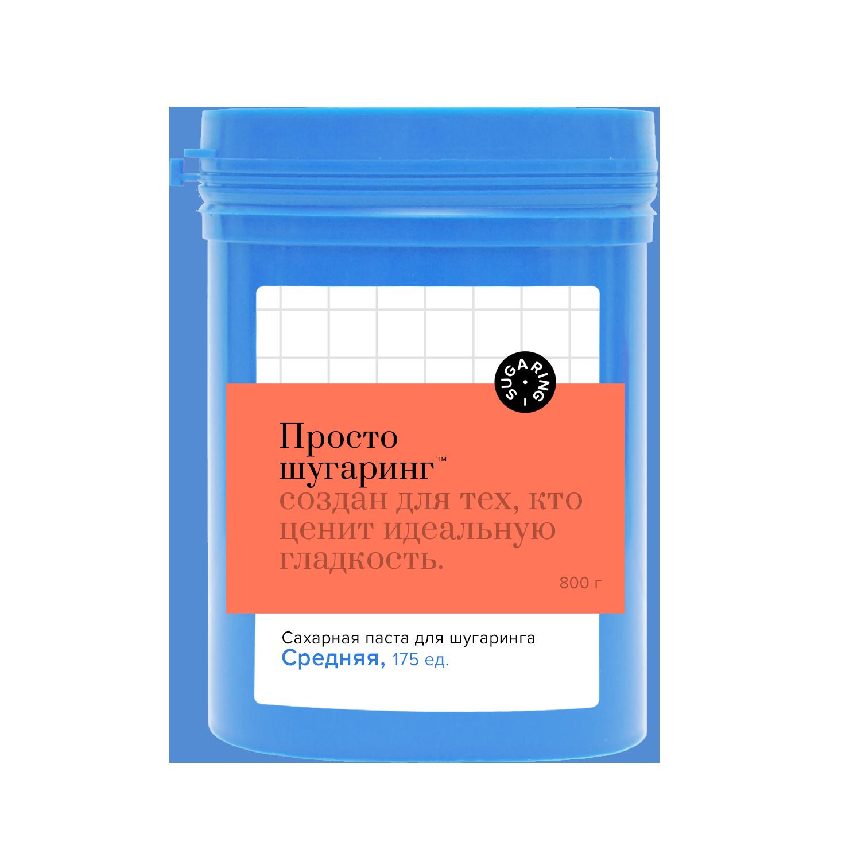 Сахарная паста для депиляции средняя Просто Шугаринг, 0,8 кг