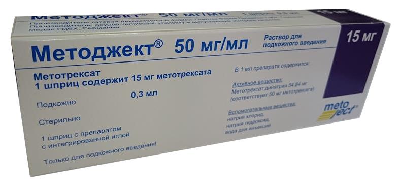 Методжект раствор 15 мг/0,3 мл 1 мл