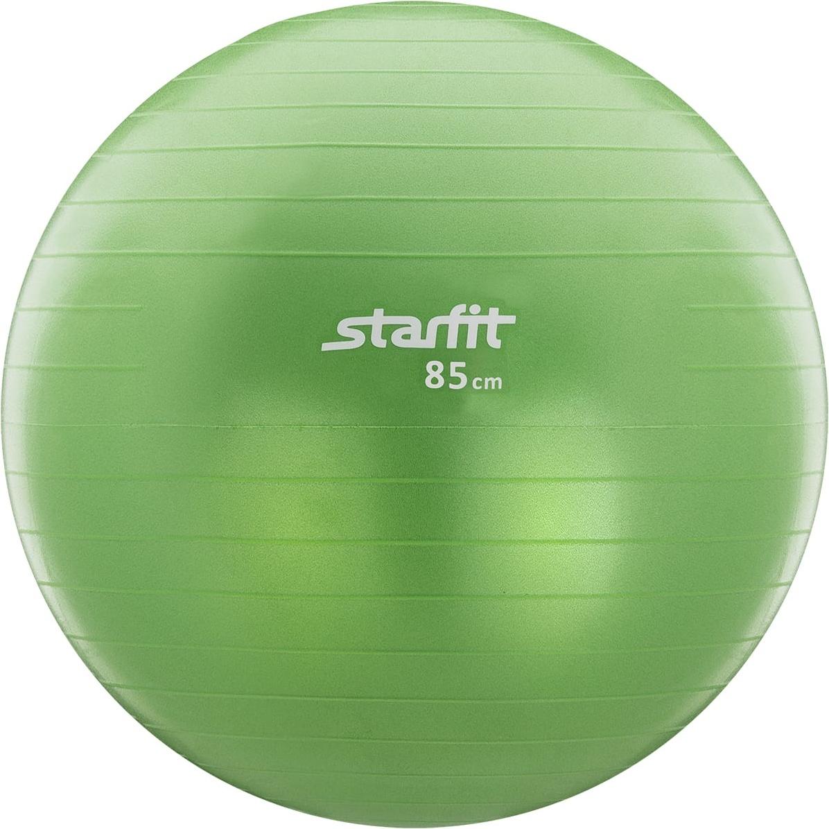 Мяч гимнастический Starfit GB 101, зеленый,