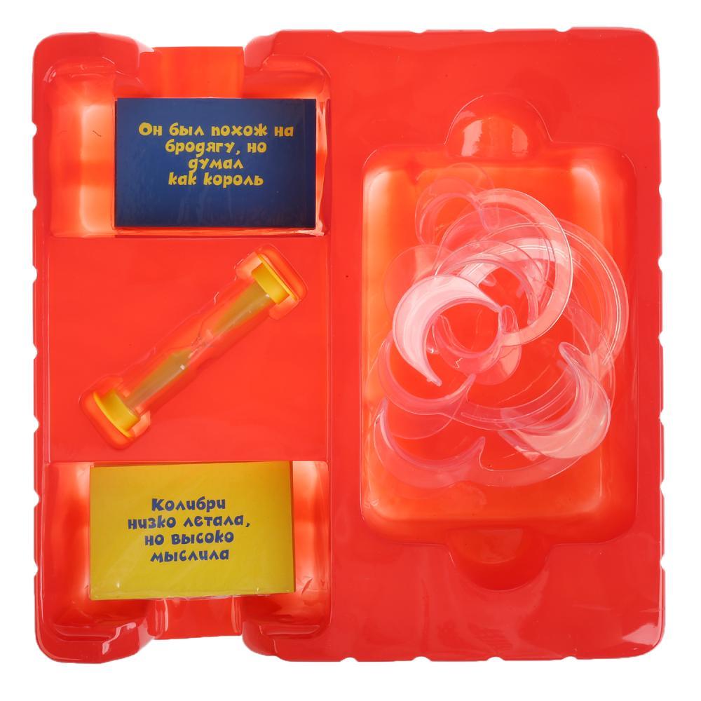Купить Семейная настольная игра Играем вместе Пойми меня B1572110-R, Играем Вместе, Семейные настольные игры