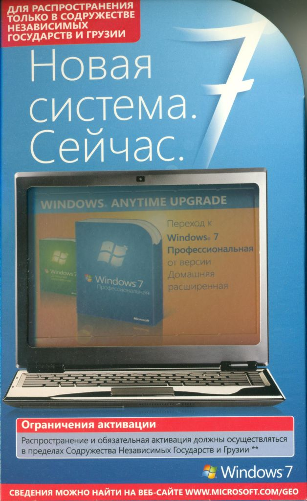 Операционная система Microsoft Windows 7 Anytime Upgrade